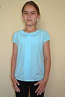 Блузка на девочку школьная голубого цвета