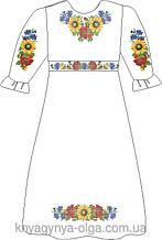 ВПДБ-4. Заготівля для вишивки бісером Дитяче плаття