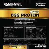 Протеин яичный MILMAX EGG PROTEIN IDEAL