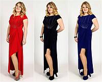 Вечернее платье с разрезом мод.G0670 (р.48-54)