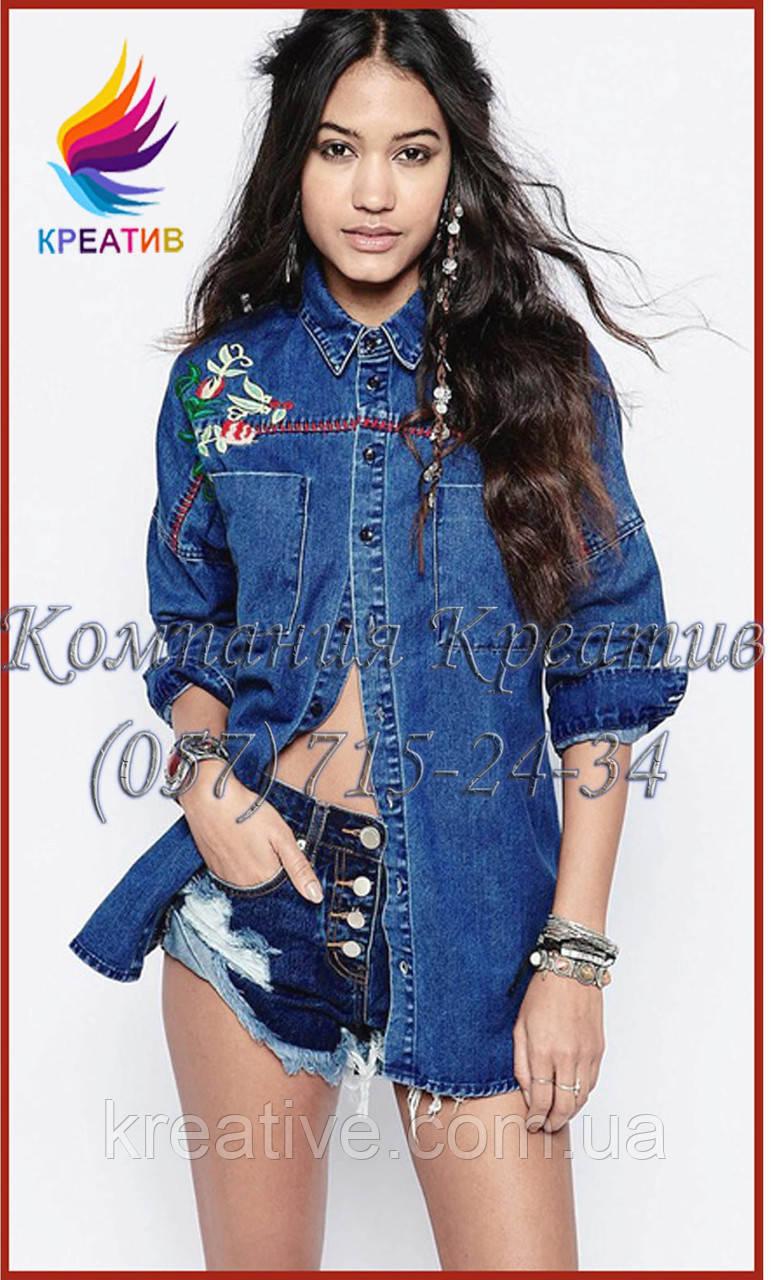 Женские джинсовые рубашки с Вашим логотипом (под заказ от 50 шт) с НДС