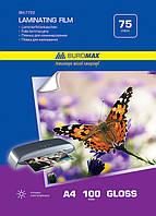 Пленка для ламинирования Buromax 75мкм 216x303мм - A4 100шт BM.7722