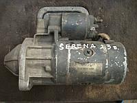 Стартер Nissan Serena 2.3D