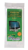 Салфетки для LCDTFT и плазмених экранов 20шт., в мягкой упаковке