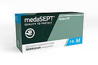 Одноразовые перчатки MedaSEPT Латексные неопудренные Latex PF