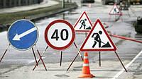Строительство дорог в Харькове и области