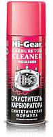 Hi-Gear HG 3116 Очиститель карбюратора синтетический 354г
