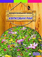 """Газонная трава """"МАВРИТАНСКАЯ"""" (Цветочный рай), Feldsaaten Freudenberger 400 грамм"""