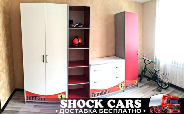 Детская мебель Спорт купить Киев