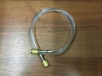 Заправочный шланг L=0.9м. ТС-558А (прозрачный)