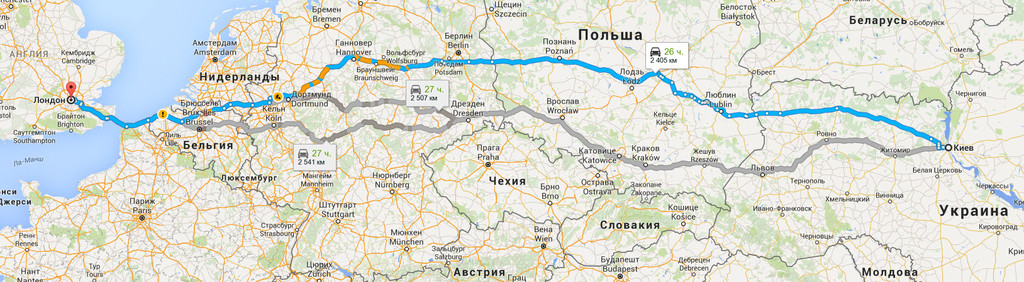 Киев → Лондон