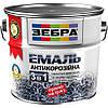 """Эмаль антикоррозионная """"3 в 1"""" ТМ «ЗЕБРА» 0,75 литра / Белый глянцевый №12"""