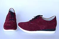 Замшевые женские кроссовки на утолщенной подошве