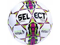 Мяч футзальный детский Select  Futsal Mimas Light