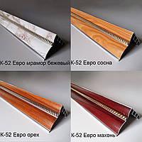 Карниз алюминиевый 2-х рядный К-52 EURO пленка «дерево», мрамор, 53*55 мм