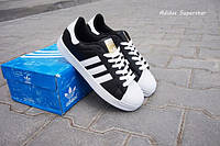 Кроссовки Adidas Superstar Black&White