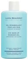 Средство для снятия макияжа c кожи век Laura Beaumont EYE MAKE UP REMOVER GEL (1 step) 200 мл