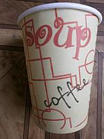 Стакан паперовий одноразовий 250 мл Лорипласт, фото 1