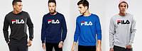 Свитшот мужской спортивный черный/синий/серый/темно-синий Fila Фила