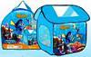 Детская палатка В поисках Немо 96986А-5