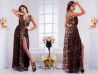 Платье Золото лео