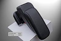 Подлокотник Armcik S2 KIA Venga 2010> со сдвижной крышкой