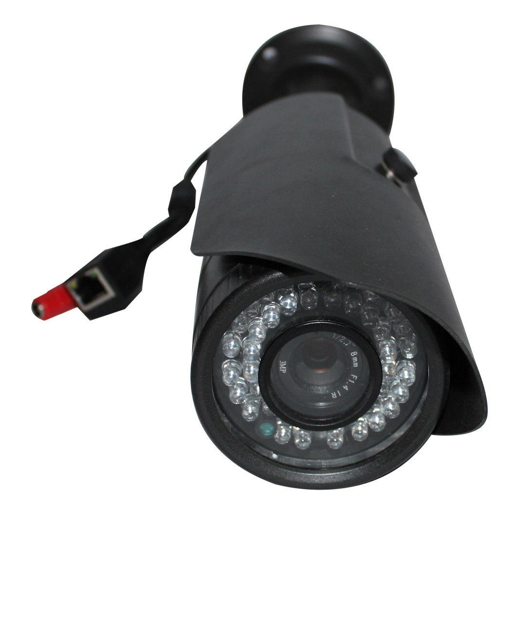 Видеокамера наружного наблюдения HD IP(MHK-5N703DX-H1)