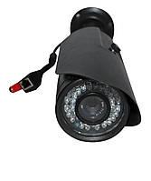 Видеокамера наружного наблюдения HD IP(MHK-5N703DX-H1), фото 1