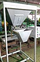 Дозатор для фасовки в готовую тару от 1 до 50 кг