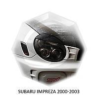 Реснички на фары Subaru IMPREZA 2000-2003 г.в. субару импреза