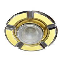 Светильник точечный FERON 098 R-50 золото-хром / круглый/ GD-CM