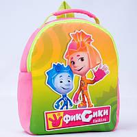 Рюкзак Фиксики для дошкольников