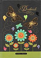 """Дневник """"Floral Design"""" В5, 48 листов"""