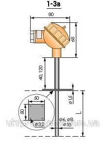 Термопреобразователь ТСП1-3в ТСМ1-3в ТСТ1-3в ТХА1-3в ТХК1-3в ТЖК1-3в