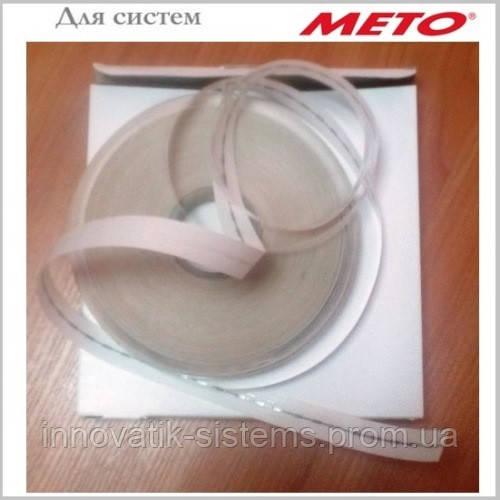 Электромагнитная   антикражная этикетка для  Checkpoint-Meto