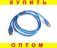 Удлинитель USB 2.0 a.b 1.5m шнур для принтера