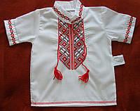 Вышиванки детские для мальчика. Рубашечная ткань.