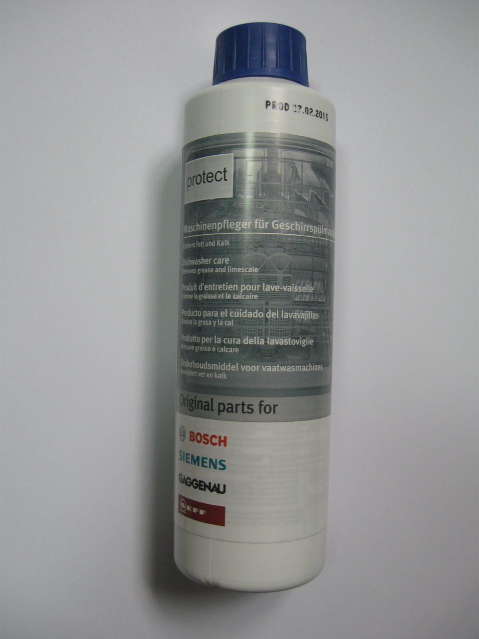 Средство для ухода за посудомоечными машинами Bosch 00311565