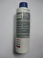 Средство для ухода за посудомоечными машинами Bosch 00311565, фото 1