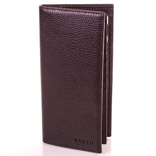 Мужское коричневое кожаное портмоне KARYA (КАРИЯ) SHI0937-10FL