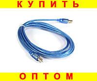 Удлинитель USB 2.0 a.b 3m шнур для принтера