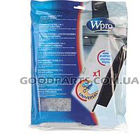 Фильтр WPRO для вытяжек универсальный 2 в1 угольный + жировой 470 x 570мм, 450 г/м2 8015250041552