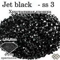 Хрустальная крошка Crystal Pixie Black Jet 100 шт