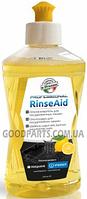 Ополаскиватель для посудомоечной машины Indesit 250мл C00091669