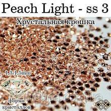 Хрустальная крошка Crystal Pixie Peach Light 100 шт