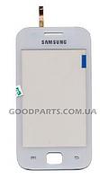 Сенсорный экран (тачскрин) для Samsung S6802, 6352 белый high copy