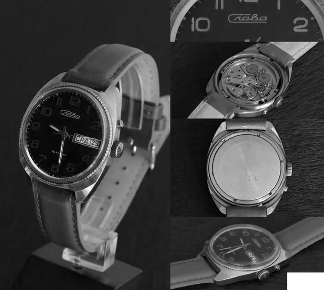 Часы до 2000 тысяч рублей