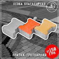 #Тротуарная плитка СтройКиев 2006