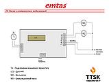 Твердотопливный промышленный котел Еmtas EK3G- 500 трехходовой (дрова,уголь), фото 8