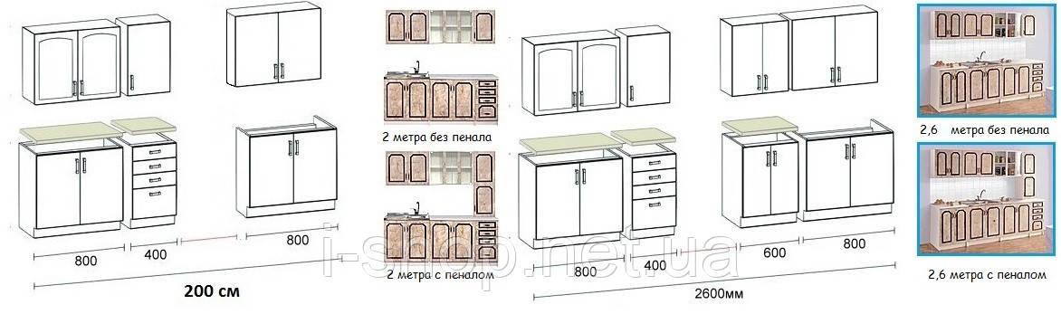Кухня Альбина - Кухня 2,0 м., фото 2